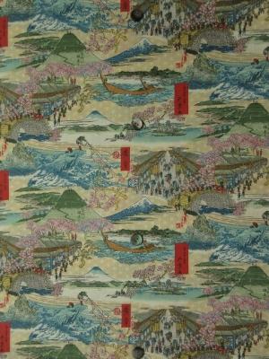 江戸の文化 (税抜き価格15,000円)my-464