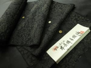 【正絹】本真綿手織り紬「草花文」 (税抜き価格37,000円) sk-264