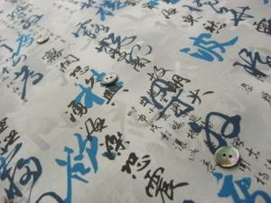 crane dynasty konabay fabrics ideogram (税抜き価格20,000円)us-005