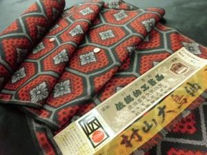 【正絹】アンティーク村山大島紬「格子柄」 (税抜き価格27,000円)sk-252