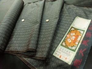 【正絹】アンティーク本場大島紬「繋ぎ柄」 (税抜き価格35,000円)sk-250