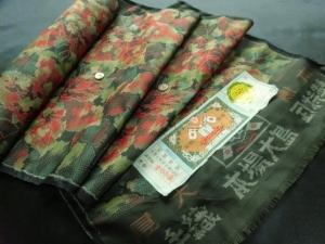 【正絹】アンティーク本場大島紬「赤い花」 (税抜き価格35,000円)sk-248
