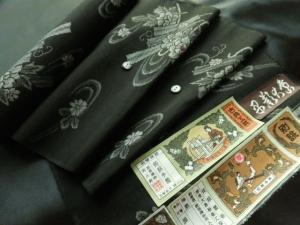 【正絹】本場越後大島「本草木染/流水に花」 (税抜き価格37,000円)sk-229
