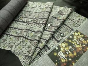 【正絹】京染め小紋「華のきらめき/縞」 (税抜き価格35,000円)sk-268