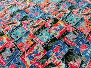 大漁旗  (税抜き価格15,000円)my-378