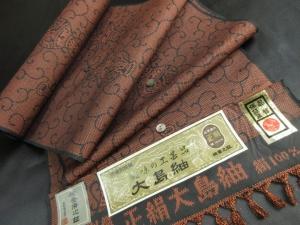 【正絹】アンティーク本場大島紬「唐草に壺」 (税抜き価格35,000円)sk-275
