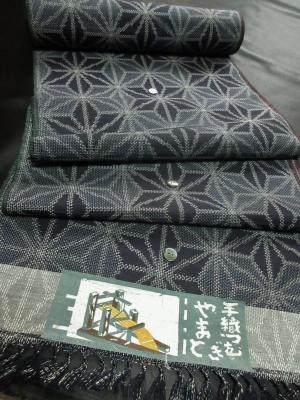 【正絹】紬織り「手紬ぎ やまと謹製 麻の葉文」(税別30,000円)sk-290