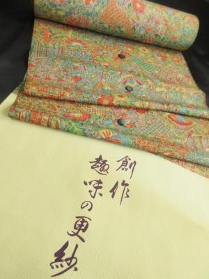 【正絹】丹後ちりめん京染小紋使用「更紗文」(税抜き価格35,000円)sk-299